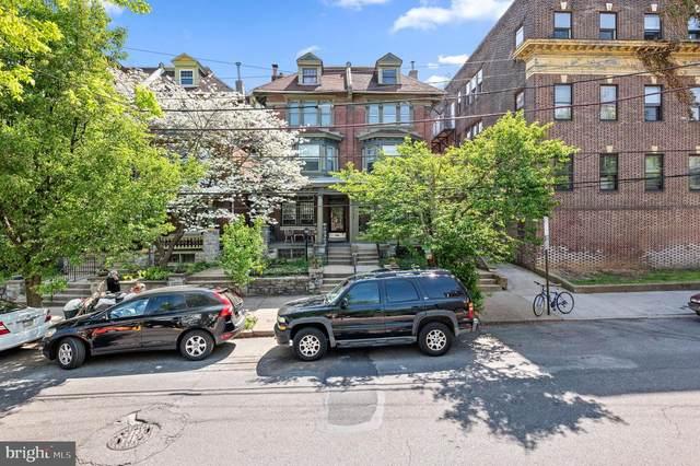 257-259 S 46TH Street, PHILADELPHIA, PA 19139 (#PAPH1011284) :: Ramus Realty Group