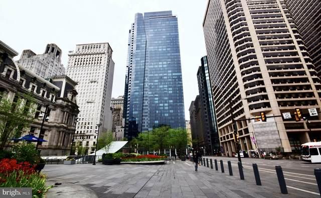 1414 S Penn Square 17G, PHILADELPHIA, PA 19102 (MLS #PAPH1011584) :: PORTERPLUS REALTY