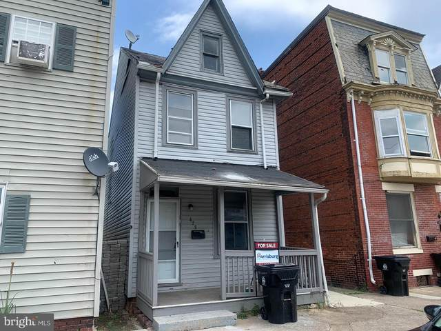 429 S 14TH Street, HARRISBURG, PA 17104 (#PADA132788) :: TeamPete Realty Services, Inc