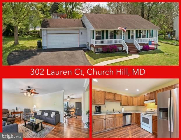 302 Lauren Court, CHURCH HILL, MD 21623 (#MDQA147606) :: LoCoMusings