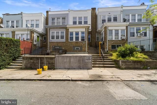 4723 Rorer Street, PHILADELPHIA, PA 19120 (MLS #PAPH1014178) :: Kiliszek Real Estate Experts