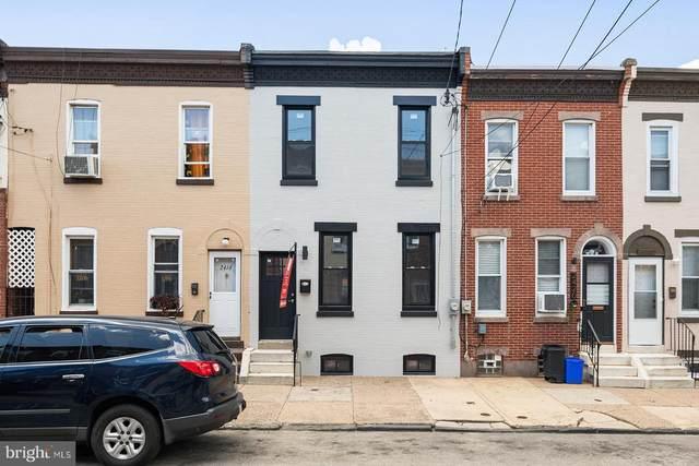 2418 N 4TH Street, PHILADELPHIA, PA 19133 (#PAPH1020946) :: Shamrock Realty Group, Inc