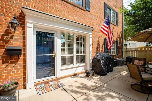 1441 N Van Dorn Street A, ALEXANDRIA, VA 22304 (#VAAX260226) :: SURE Sales Group