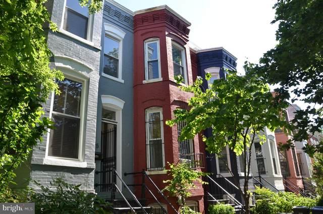 645 Q Street NW, WASHINGTON, DC 20001 (#DCDC524378) :: Sunrise Home Sales Team of Mackintosh Inc Realtors