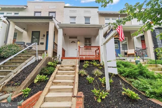 1747 L Street NE, WASHINGTON, DC 20002 (#DCDC524606) :: Dart Homes