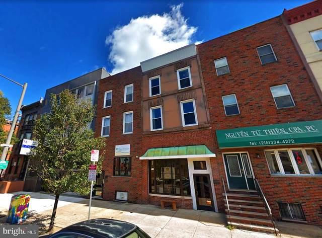 1909 S Broad Street, PHILADELPHIA, PA 19148 (#PAPH1023888) :: Erik Hoferer & Associates