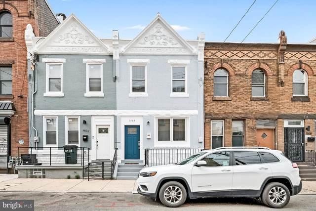 1504 N 28TH Street, PHILADELPHIA, PA 19121 (#PAPH1023926) :: The Dailey Group