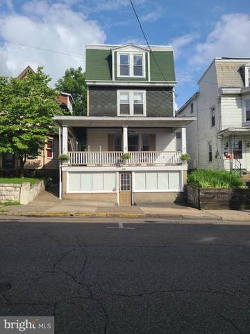 122 E Union Street, SCHUYLKILL HAVEN, PA 17972 (#PASK135578) :: Ramus Realty Group