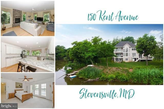 150 Kent Avenue, STEVENSVILLE, MD 21666 (#MDQA148090) :: Pearson Smith Realty