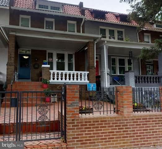7139 Georgia Avenue NW, WASHINGTON, DC 20012 (#DCDC525890) :: RE/MAX Advantage Realty