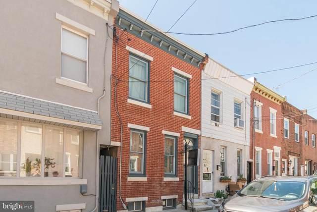 422 E Flora Street, PHILADELPHIA, PA 19125 (#PAPH1027998) :: Shamrock Realty Group, Inc