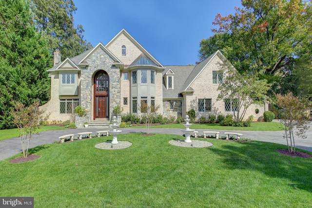 9216 Quintana Drive, BETHESDA, MD 20817 (#MDMC2000292) :: Advance Realty Bel Air, Inc