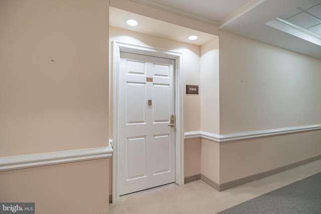 2305 Windrow Drive, PRINCETON, NJ 08540 (#NJMX2000066) :: Linda Dale Real Estate Experts