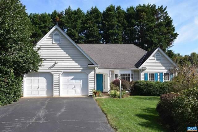 2080 Whispering Woods Dr, CHARLOTTESVILLE, VA 22911 (#623174) :: Dart Homes