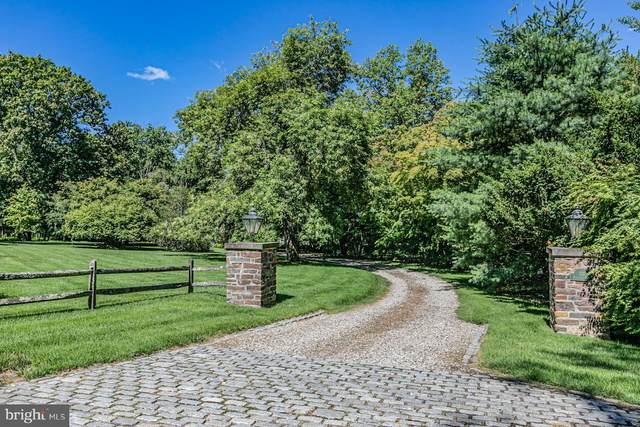 16 Rosedale Lane, PRINCETON, NJ 08540 (MLS #NJME2000846) :: The Dekanski Home Selling Team