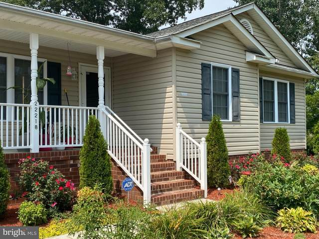 22218 File Road, BOWLING GREEN, VA 22427 (#VACV2000108) :: The Maryland Group of Long & Foster Real Estate