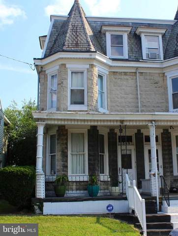 309 Lewis Street, HARRISBURG, PA 17110 (#PADA2000992) :: The Paul Hayes Group | eXp Realty