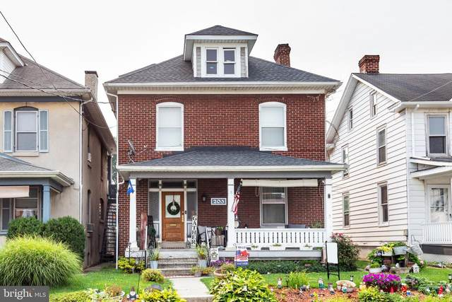 203 Spring Avenue, HANOVER, PA 17331 (#PAYK2001834) :: Charis Realty Group
