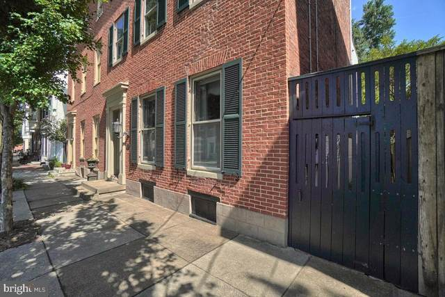 219 E 2ND Street, FREDERICK, MD 21701 (#MDFR2001846) :: Talbot Greenya Group