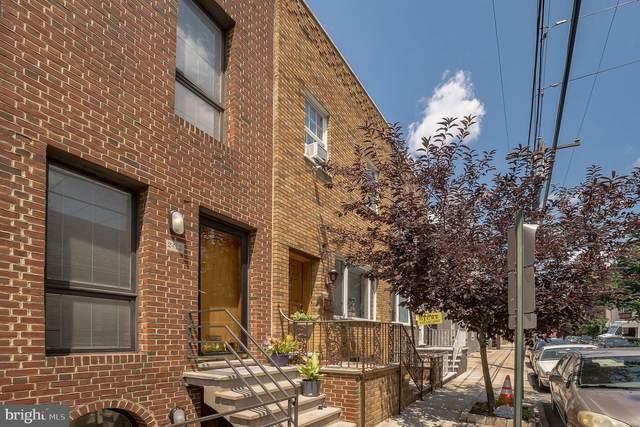 2410 S 15TH Street, PHILADELPHIA, PA 19145 (#PAPH2008988) :: Linda Dale Real Estate Experts