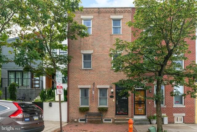 2532 Pine Street, PHILADELPHIA, PA 19103 (#PAPH2010904) :: Linda Dale Real Estate Experts