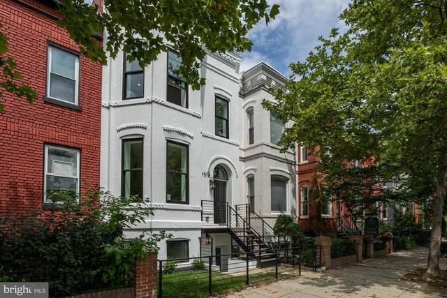 1518 10TH Street NW, WASHINGTON, DC 20001 (#DCDC2004976) :: Peter Knapp Realty Group