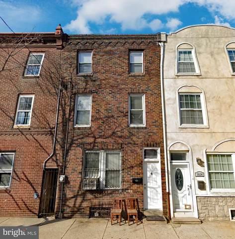 1632 N 2ND Street, PHILADELPHIA, PA 19122 (#PAPH2011250) :: Talbot Greenya Group