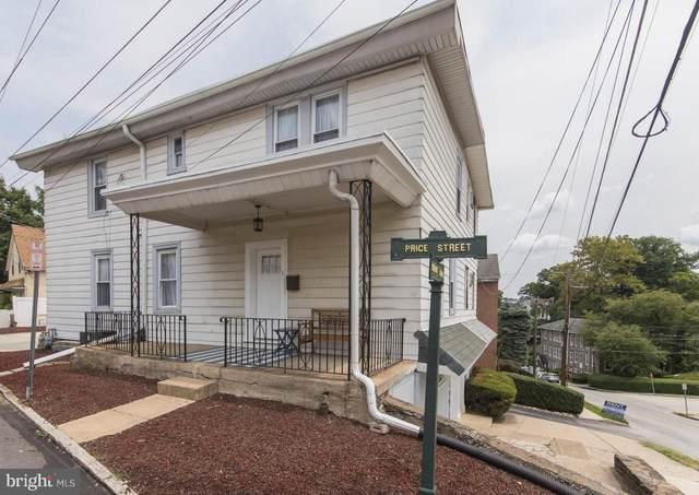 1 Price Street, BALA CYNWYD, PA 19004 (#PAMC2005246) :: Ramus Realty Group