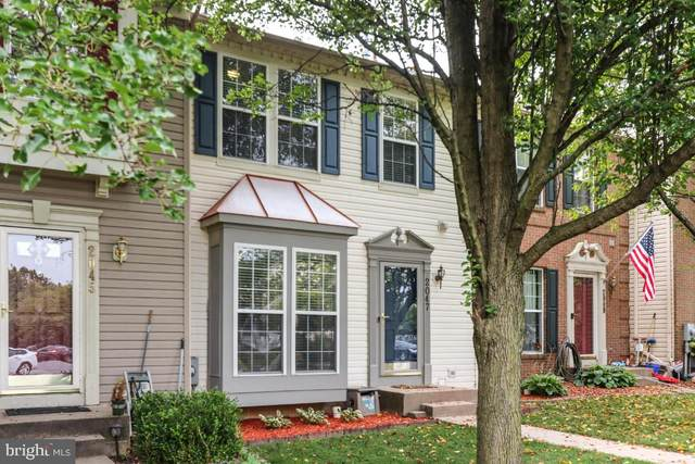 2047 Sumner Drive, FREDERICK, MD 21702 (#MDFR2002868) :: Century 21 Dale Realty Co