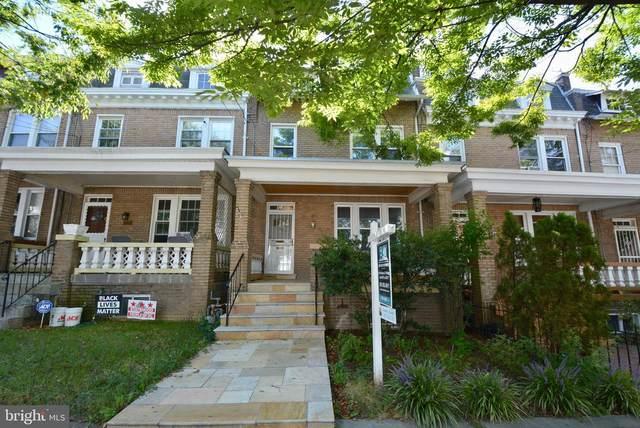 514 Decatur Street NW, WASHINGTON, DC 20011 (#DCDC2010608) :: EXIT Realty Enterprises