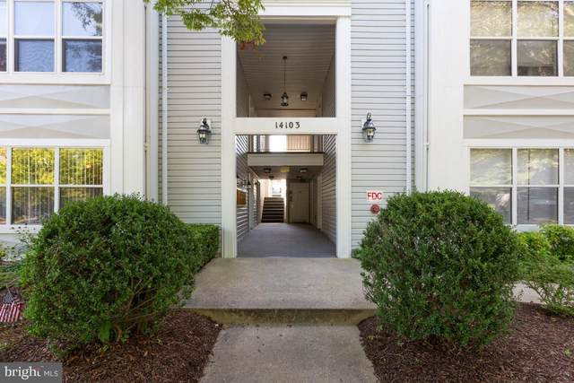 14103 Fall Acre Court 10-21, SILVER SPRING, MD 20906 (#MDMC2014146) :: City Smart Living