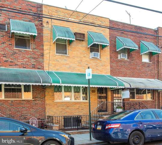 2533 S 10TH Street, PHILADELPHIA, PA 19148 (#PAPH2027714) :: Charis Realty Group