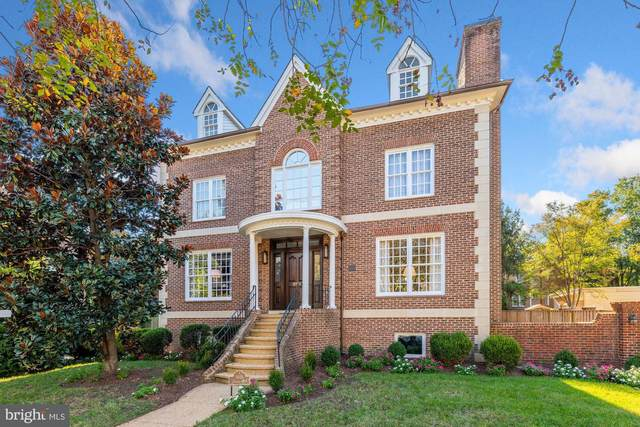 1616 Foxhall Road NW, WASHINGTON, DC 20007 (#DCDC2012900) :: The Sky Group
