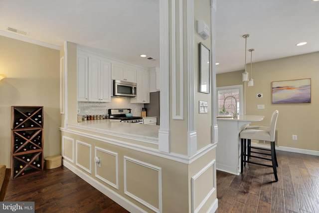 1613 Potomac Greens Drive B, ALEXANDRIA, VA 22314 (#VAAX2003640) :: SURE Sales Group