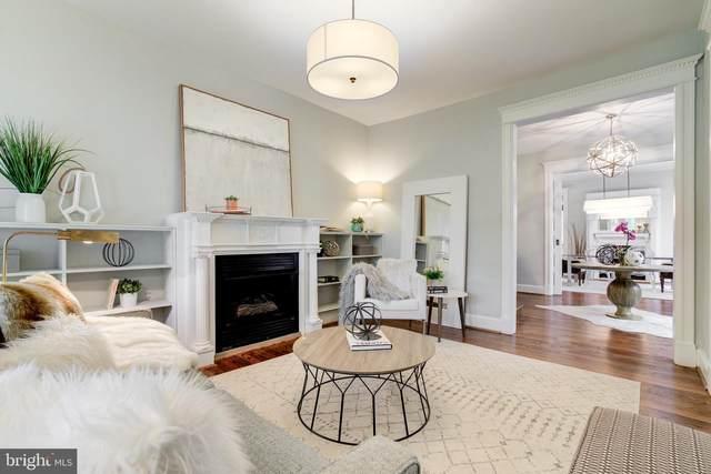 3528 New Hampshire Avenue NW, WASHINGTON, DC 20010 (#DCDC2014492) :: Crossman & Co. Real Estate