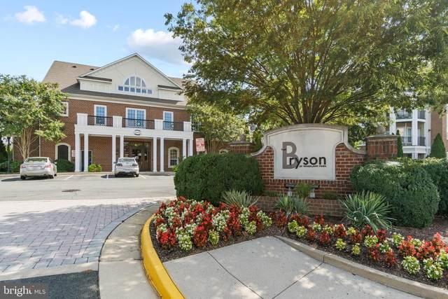 12957 Centre Park Circle #410, HERNDON, VA 20171 (#VAFX2024426) :: Pearson Smith Realty