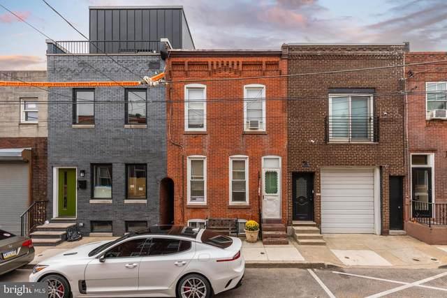 820 Wilder, PHILADELPHIA, PA 19147 (MLS #PAPH2034488) :: Kiliszek Real Estate Experts