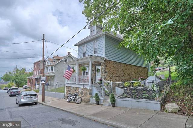809 Hayes Street, BETHLEHEM, PA 18015 (MLS #PANH2000650) :: PORTERPLUS REALTY