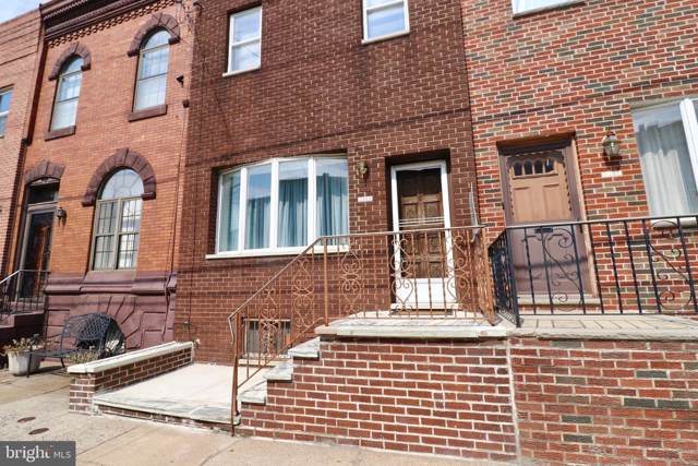 2424 S 13TH Street, PHILADELPHIA, PA 19148 (#PAPH100733) :: ExecuHome Realty