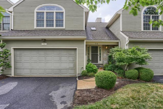 76 Deer Ford Drive, LANCASTER, PA 17601 (#1002087562) :: Keller Williams of Central PA East