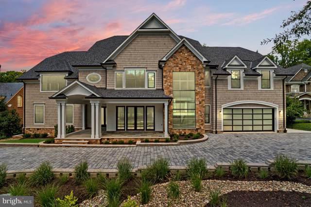 6925 Armat Drive, BETHESDA, MD 20817 (#MDMC264516) :: Viva the Life Properties