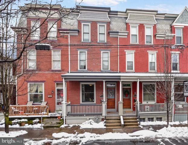 1908 Penn Street, HARRISBURG, PA 17102 (#PADA105934) :: John Smith Real Estate Group