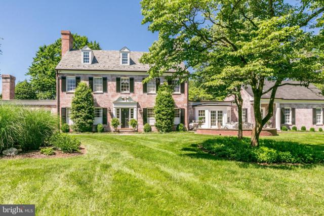 2026 Skyline Road, BALTIMORE, MD 21204 (#MDBC382088) :: ExecuHome Realty