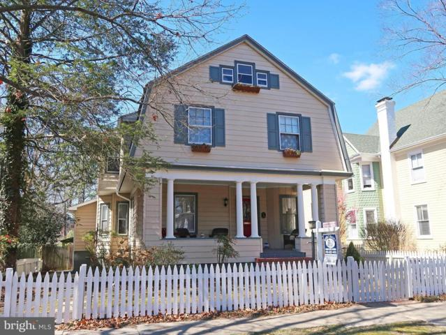 205 S Harrison Street, EASTON, MD 21601 (#MDTA132678) :: RE/MAX Coast and Country