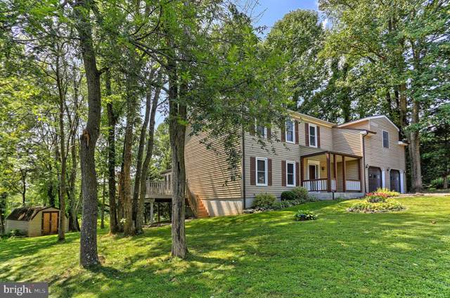 11 Treetop Trail, FAIRFIELD, PA 17320 (#PAAD106270) :: The Craig Hartranft Team, Berkshire Hathaway Homesale Realty