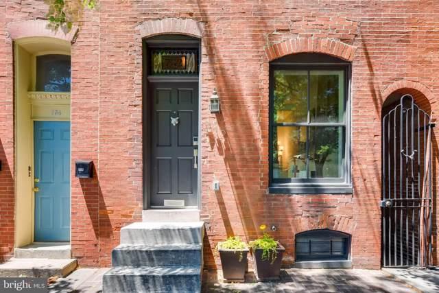 732 S Bond Street, BALTIMORE, MD 21231 (#MDBA471084) :: Blue Key Real Estate Sales Team