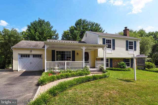 2623 Bastian Lane, HERNDON, VA 20171 (#VAFX1076198) :: Keller Williams Pat Hiban Real Estate Group