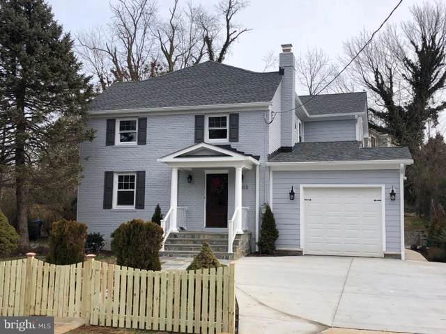 8903 Ridge Place, BETHESDA, MD 20817 (#MDMC670412) :: Viva the Life Properties