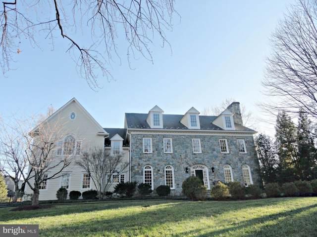 1353 Woodside Drive, MCLEAN, VA 22102 (#VAFX1083416) :: Viva the Life Properties
