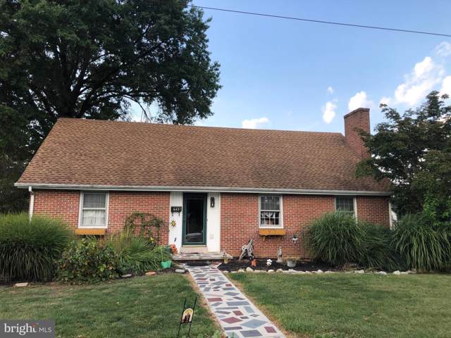 643 E Queen Street, ANNVILLE, PA 17003 (#PALN108942) :: The Joy Daniels Real Estate Group